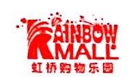 上海港虹实业发展有限公司