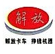 武汉恒广汽车有限公司 最新采购和商业信息