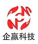 天津市中企嘉赢商贸有限公司 最新采购和商业信息