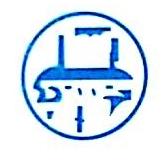 温州市建成金属材料有限公司 最新采购和商业信息