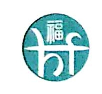 广东恒福医药有限公司 最新采购和商业信息