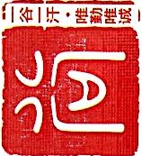 上海谷越贸易有限公司