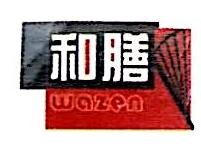 综合施设(北京)餐饮服务有限公司 最新采购和商业信息
