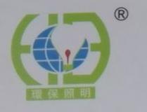 江门市环宝光电照明有限公司 最新采购和商业信息