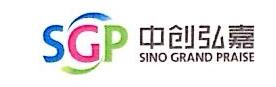 中创弘嘉文化传播(北京)有限公司 最新采购和商业信息