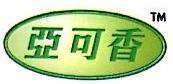 山东益东食品有限公司 最新采购和商业信息