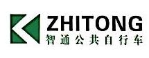黄山智通电子科技有限公司 最新采购和商业信息