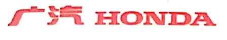 威海瑞洋汽车销售服务有限公司 最新采购和商业信息