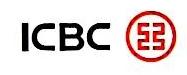 中国工商银行股份有限公司福州于山支行