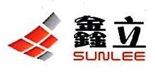 深圳鑫立科技有限公司 最新采购和商业信息