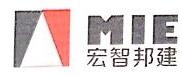 深圳宏智邦建工程技术有限公司 最新采购和商业信息