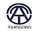 山西元工电力工程设计有限公司 最新采购和商业信息