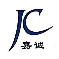 黄山市嘉诚档案技术有限公司 最新采购和商业信息