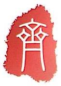 广州齐高信息科技有限公司 最新采购和商业信息