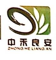 江西天稻粮安种业有限公司