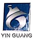 新疆银光铝业有限公司 最新采购和商业信息