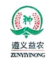 贵阳宏富达农业发展有限公司 最新采购和商业信息