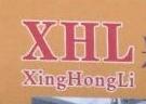 深圳市兴鸿利工业机械配件有限公司 最新采购和商业信息