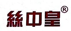 台州市丝中煌服饰有限公司 最新采购和商业信息