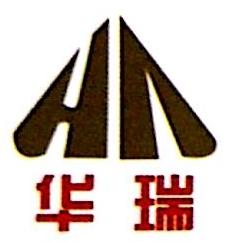 晋城市华瑞防腐保温材料有限公司