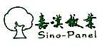 嘉汉板业(广西)发展有限公司 最新采购和商业信息