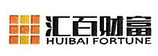 汇百财富集团有限公司 最新采购和商业信息