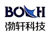 厦门渤轩信息科技有限公司