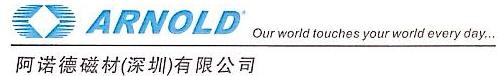 阿诺德磁材(深圳)有限公司 最新采购和商业信息