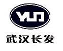 武汉长江经济联合发展股份有限公司 最新采购和商业信息