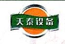 济南天泰啤酒设备有限公司 最新采购和商业信息