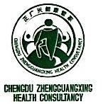 成都正广兴健康咨询有限公司 最新采购和商业信息