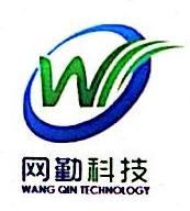 东莞市网勤信息科技有限公司