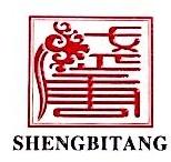 云南盛壁唐商贸有限公司 最新采购和商业信息