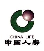 中国人寿保险股份有限公司和田分公司