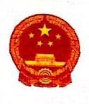 盘锦红海滩建设投资开发有限公司