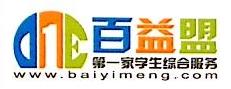 南宁市以诺信息技术有限公司 最新采购和商业信息