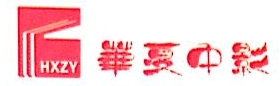 天雄圣视(北京)文化传媒有限公司 最新采购和商业信息