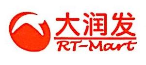 东莞虎门大润发商贸有限公司 最新采购和商业信息