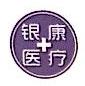 江西银康医疗技术有限公司 最新采购和商业信息