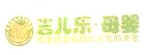深圳吉儿乐电子商务发展有限公司 最新采购和商业信息