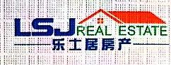 青岛乐士居房地产经纪有限公司 最新采购和商业信息
