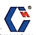 重庆长海涂装设备有限公司
