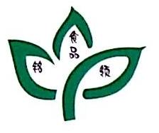 上海铭领贸易有限公司