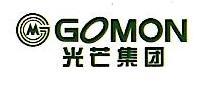 江苏光芒商用厨具有限公司 最新采购和商业信息