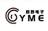 广州市悦妙电子科技有限公司 最新采购和商业信息