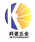 深圳市科谱五金制品有限公司 最新采购和商业信息