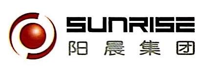 广东阳晨厨具有限公司