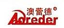 平湖市澳蕾德洁具有限公司 最新采购和商业信息