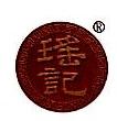 杭州千岛淳瑶实业有限公司 最新采购和商业信息