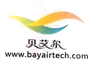 苏州贝艾尔净化科技有限公司 最新采购和商业信息
